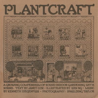 plantcraftcover.jpg